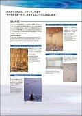 Acoustic & Mechatronics - Page 6