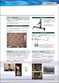 Acoustic & Mechatronics - Page 7