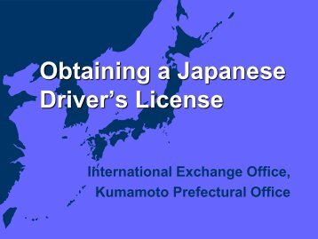 Obtaining a Japanese Driver's License