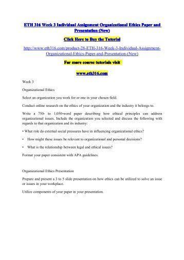 Ford Motor Company write essay service   kalinji com