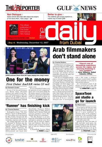 Arab filmmakers don't stand alone