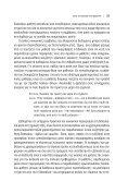 ∂ƒπ∂ÃOª∂¡∞ - Page 5