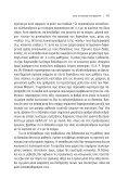 ∂ƒπ∂ÃOª∂¡∞ - Page 7
