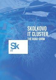 Skolkovo IT Cluster