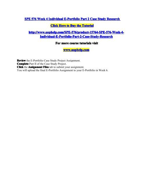 Svsu eportfolio tutorial videos / foliotek help sheets.