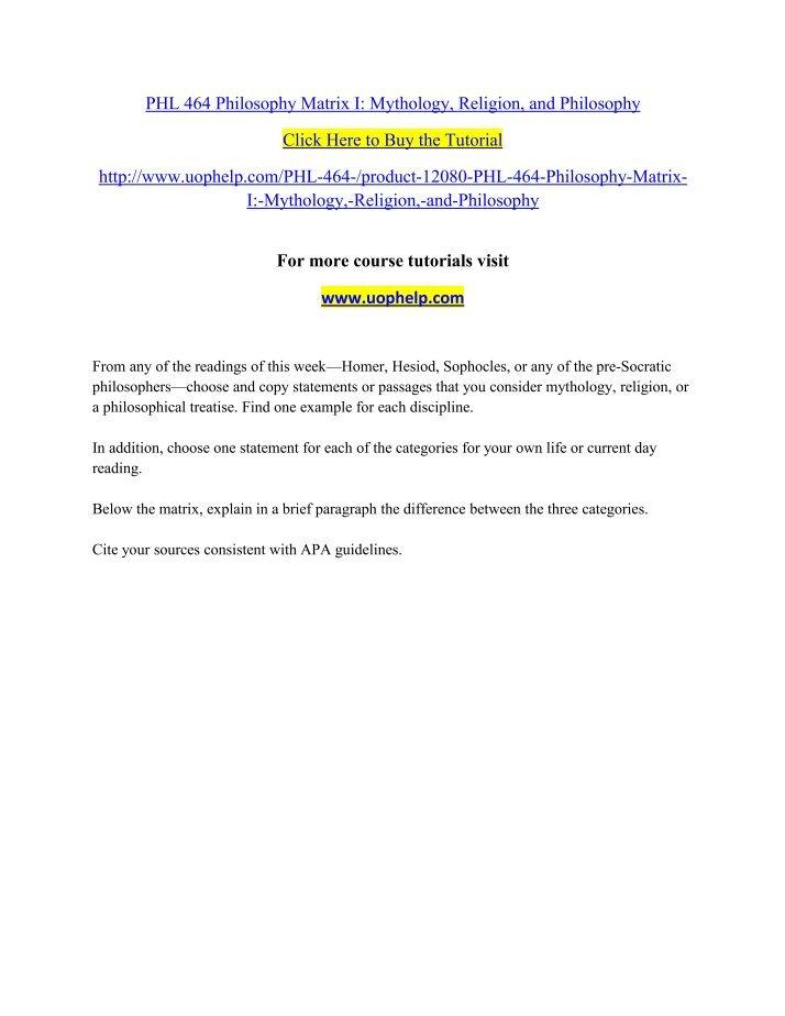 philosophy matrix i mythology religion and