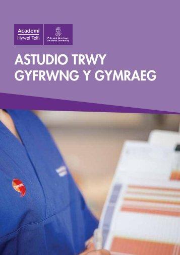 Astudio trwy gyfrwng y Gymraeg