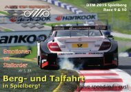 {have speed in f[ ]cus!} DTM 05 Spielberg - Race 9 & 10