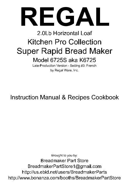 Regal Ware Kitchen Pro Collection Super Rapid Bread Maker ...