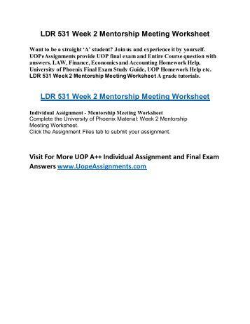 Uop homework help