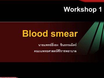Blood smear