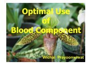 Optimal Use of Blood Component