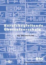 Broschüre Berufsbegleitende Übersetzerschule - Handels- und ...