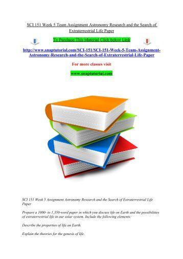 Sci paper search
