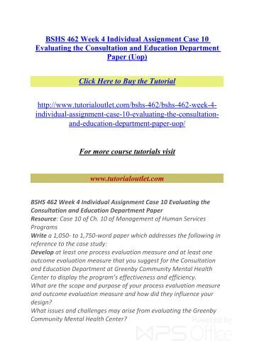 Dep gard case study essay Coursework Example - August 2019