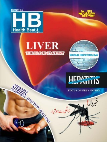 Health Beat - July - August 2015