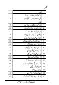 Nakhl-e-Tammanna1.pdf - Page 7