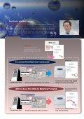 Citrix Presentation Server - Page 5