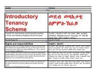 Introductory Tenancy መደብ መባEታዊ ስምምE-ኽራይ Scheme