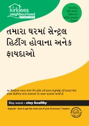 How to get the most from your economy 7 heating - Gujarati (PDF)