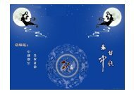 Lin ZHANG SSE 2011