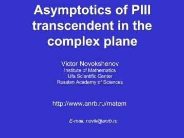 transcendent in the complex plane