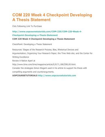 thesis statement the things they carried outline essay thesis statement how can i make a good thesis statement