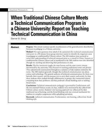 When Traditional Chinese Culture Meets a Technical ...