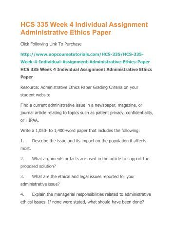 administrative ethics paper hcs 335 View test prep - hcs 335 week 4 administrative ethics paper from hcs 335 hcs 335 at university of phoenix hcs 335 week 4 administrative ethics paper administrative ethics.