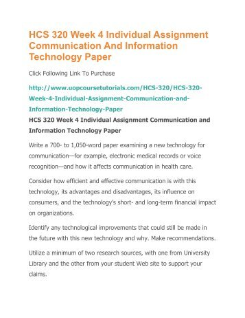 hcs 320 communication methods