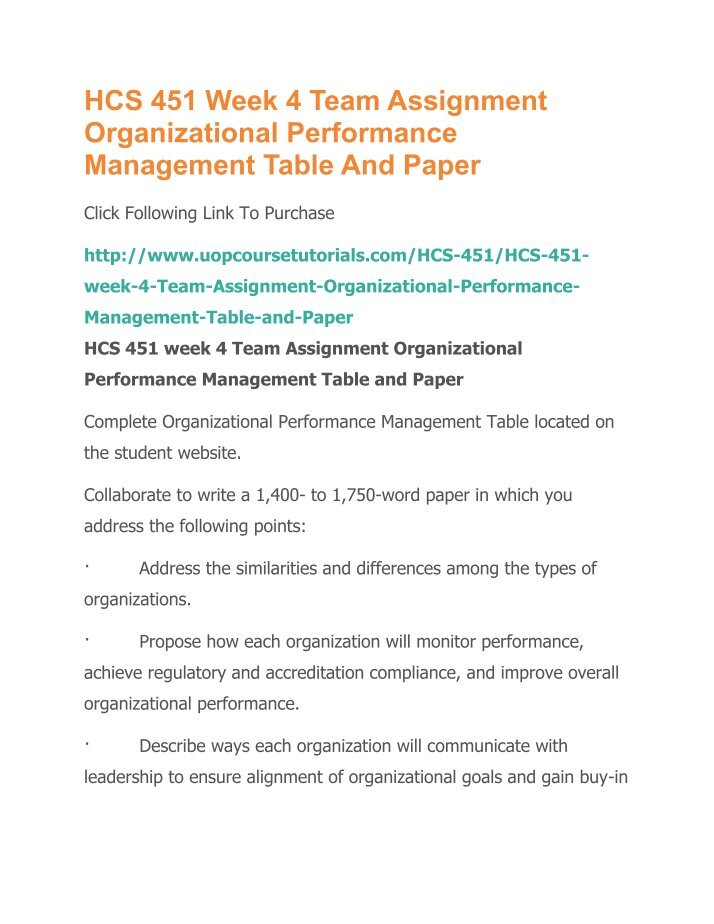 hcs 451 organizational performance management table Flash cards for bad 2853 - business ethics with moore at holmes community college (hcc.