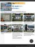 From Naha Airport to Ishigaki Airport - Page 3