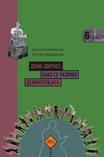 Tetratka 06-MAK - 04 - okno.mk