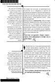 Tetratka 06-MAK - 04 - okno.mk - Page 4
