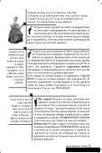Tetratka 06-MAK - 04 - okno.mk - Page 7