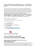 Tofu Anyone? Making Artisanal Tofu - Page 4