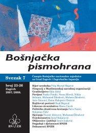 Bošnjačka pismohrana