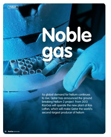 Noble gas