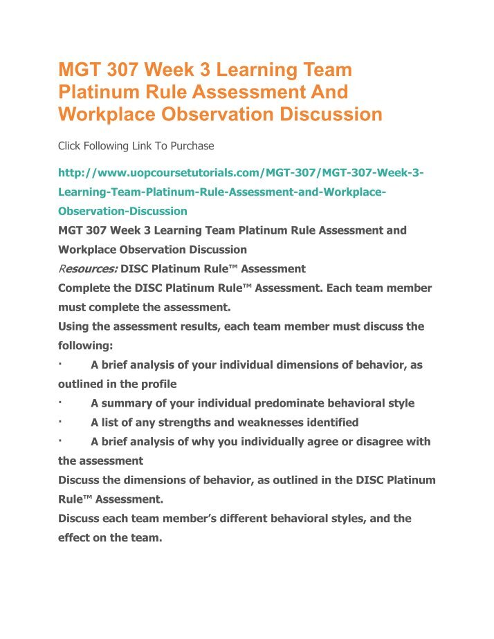 disc platinum rule behavioral style assessment essay The disc model can help you understand yourself and others by describing four main, or primary, behavioral styles however , each individual person can, and likely will, display some of all four behavioral styles depending on the situation.