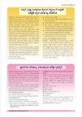 Telugu - Page 4
