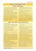Telugu - Page 6
