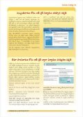 Telugu - Page 7