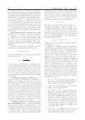 Транспортные автомобильные потоки - Московский Физико ... - Page 3