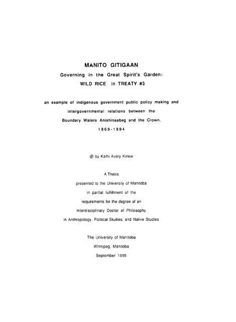 MANITO GlTlGAAN