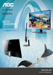 E2357FH - AOC Monitor