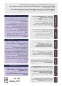 Arabic - Page 2