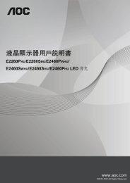 OSD - AOC Monitor