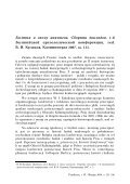 interdyscyplinarnej - Page 2