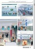 Sistema Speed a luce continua - Page 4