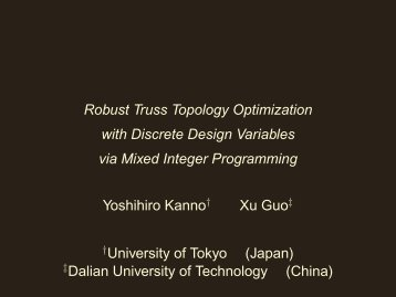 Robust Truss Topology Optimization with Discrete Design Variables ...